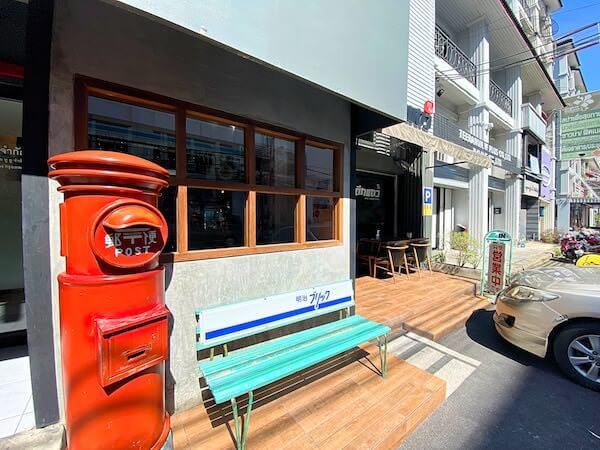 建物カフェ(Kafae Tuktheaw)の入り口にある郵便ポストとベンチ