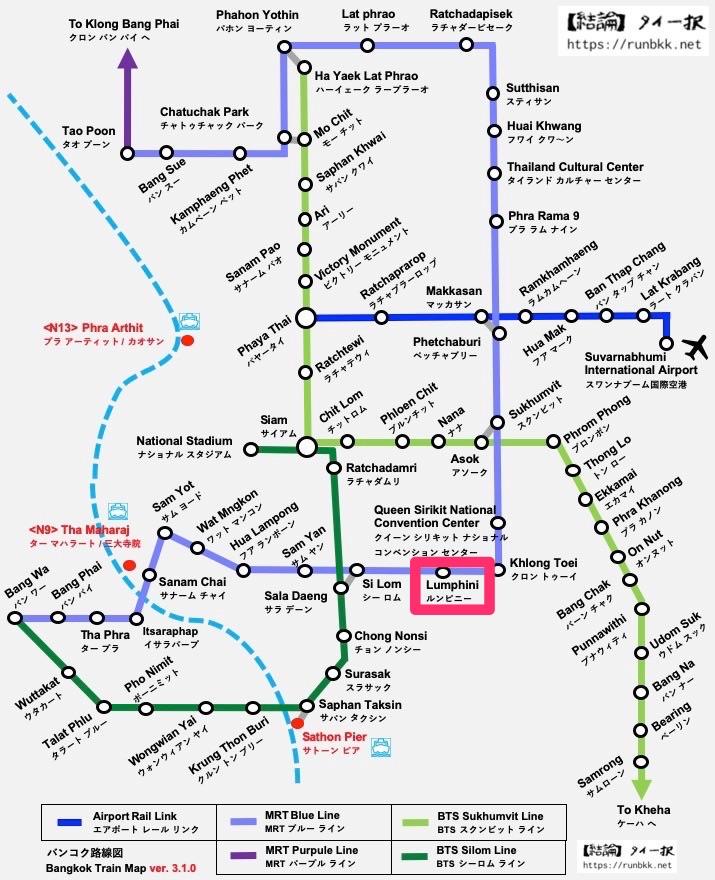 バンコクの路線図(MRTルンピニー)