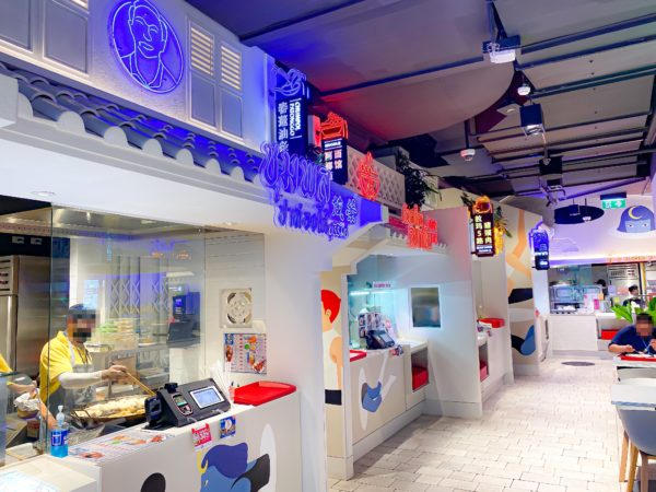 マハナコンキューブにあるフードコート「タイ テイスト ハブ(Thai Taste Hub)」2