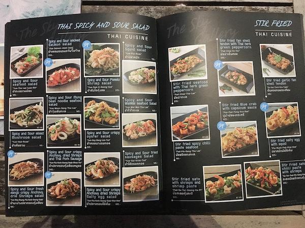 スカイギャラリー(The Sky Gallery Pattaya)の食事メニュー