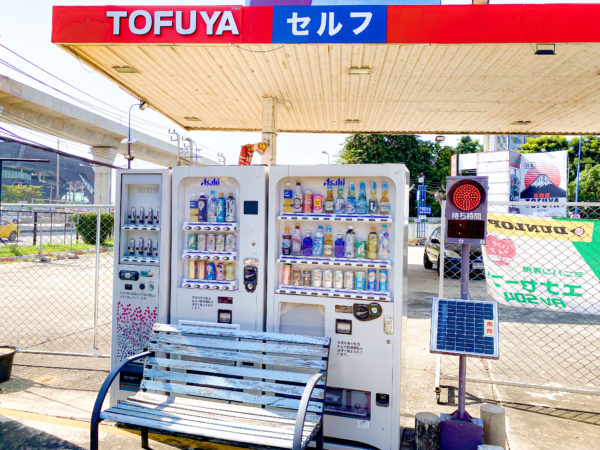 豆腐屋P.A(Tofuya)にある自動販売機