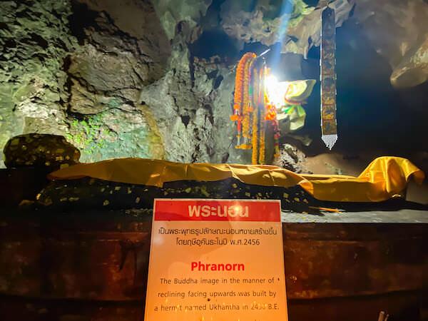 チェンダオ洞窟内に安置されている仏像2