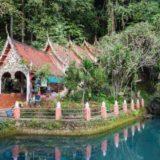 チェンダオ洞窟の入り口と池