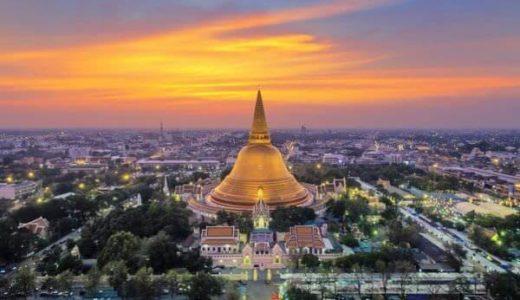 ナコンパトムの巨大仏塔