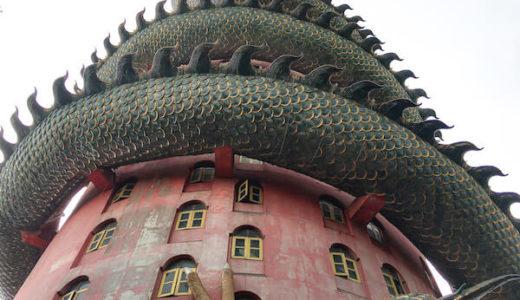 ワットサムプランのドラゴンタワー