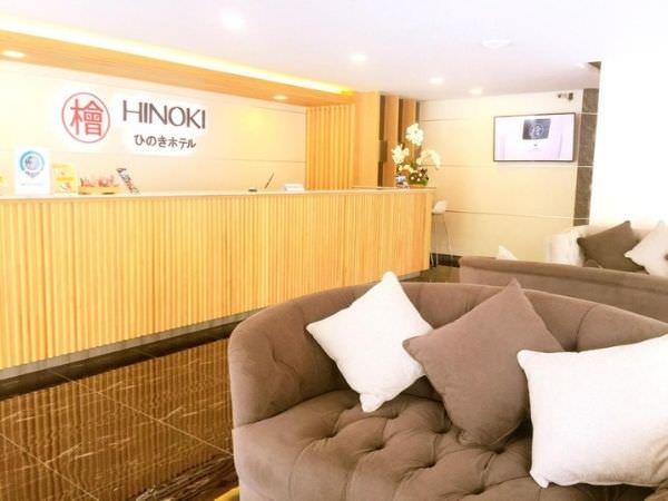 ヒノキ ホテル(Hinoki Hotel)のレセプションロビー