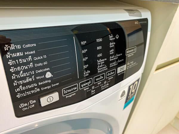 ジャスミン 59 ホテル(Jasmine 59 Hotel)客室に完備しているドラム式洗濯機
