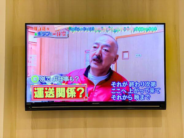 ジャスミン 59 ホテル(Jasmine 59 Hotel)客室のテレビ