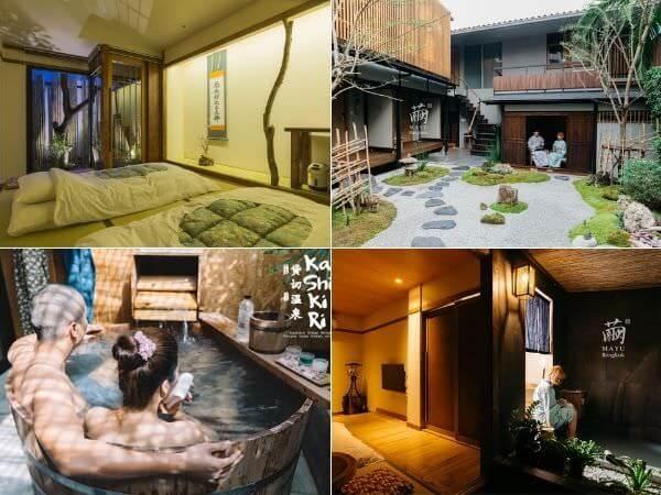 繭バンコク(MAYU Bangkok Japanese Style Hotel)の客室・庭園・温泉