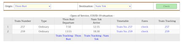トンブリー駅発ナムトック駅行きの列車時刻