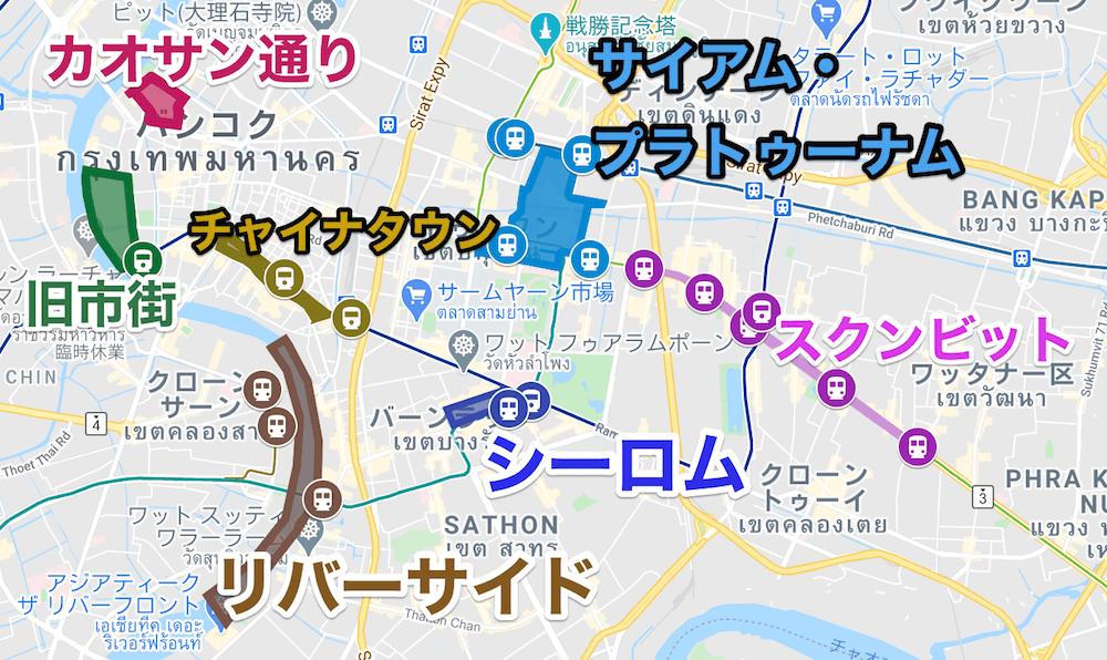 バンコクのエリア地図