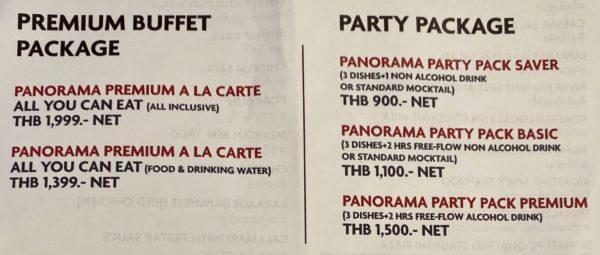 クラウンプラザ バンコク ルンピニ パーク(Crowne Plaza Bangkok Lumpini Park)のレストラン「パノラマ(PANORAMA)」メニュー1