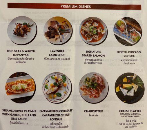 クラウンプラザ バンコク ルンピニ パーク(Crowne Plaza Bangkok Lumpini Park)のレストラン「パノラマ(PANORAMA)」のメニュー2
