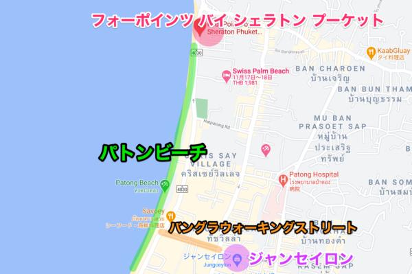 フォー ポインツ バイ シェラトン パトン ビーチ リゾート(Four Points by Sheraton Phuket Patong Beach Resort)周辺の地図