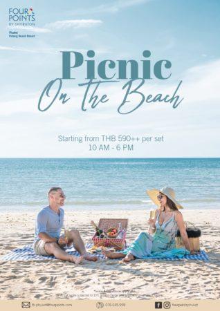 フォーポインツ バイ シェラトン パトン ビーチ リゾート(Four Points by Sheraton Phuket Patong Beach Resort)でのピクニックサービス詳細画像1