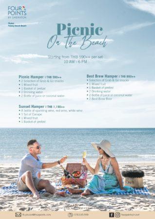 フォーポインツ バイ シェラトン パトン ビーチ リゾート(Four Points by Sheraton Phuket Patong Beach Resort)でのピクニックサービス詳細画像2