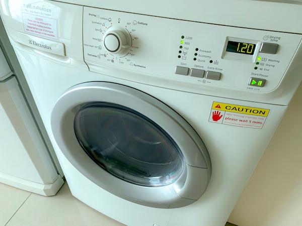 グランドセンターポイントホテルターミナル21(Grande Centre Point Hotel Terminal 21)の乾燥機能付き洗濯機
