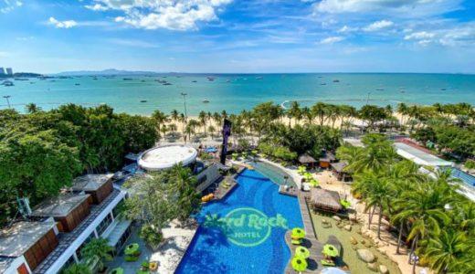 ヒルトン パタヤ (Hilton Pattaya)の外観