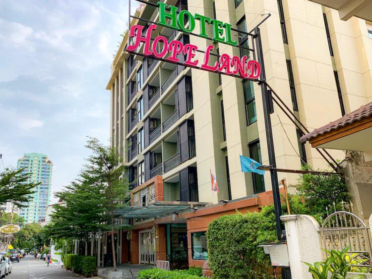 ホープランド ホテル アンド レジデンス スクンビット 8(HopeLand Hotel Sukhumvit 8)の外観
