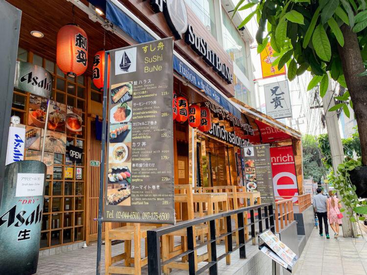 トンローの日本食居酒屋