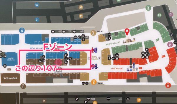 ジムトンプソンのクリアランスセールが行わられている場所の地図1
