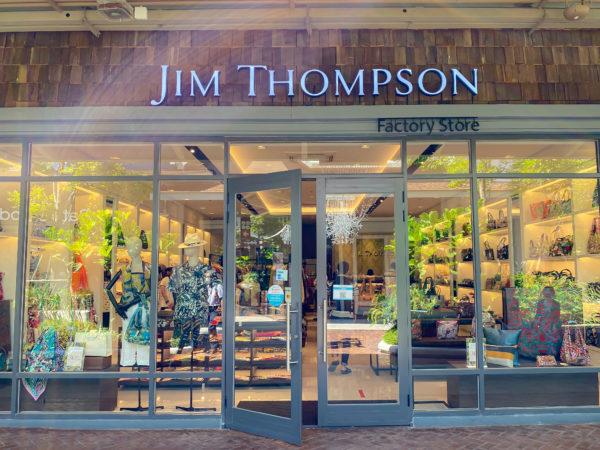 セントラルビレッジ内のジムトンプソンファクトリーストア