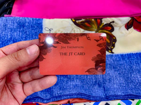 ジムトンプソンのJTカード