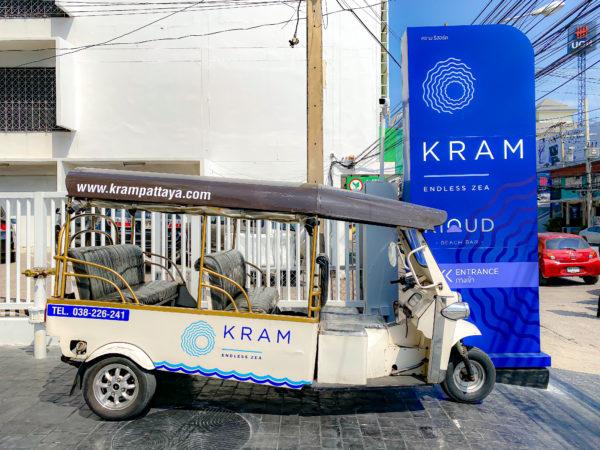 クラムパタヤ(Kram Pattaya)のホテル専用送迎トゥクトゥク