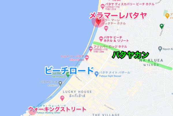 メラマーレ パタヤ(Mera Mare Pattaya)の地図
