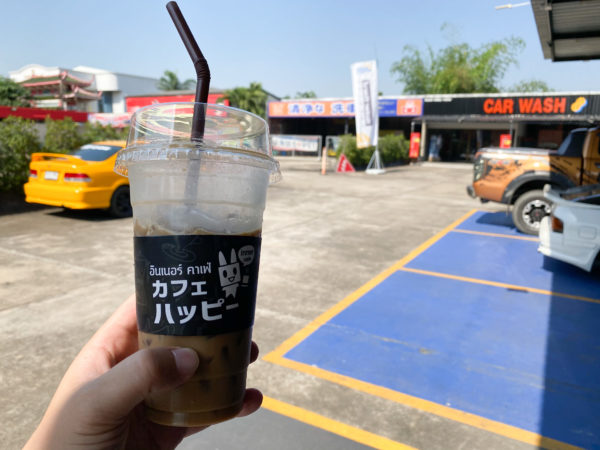 豆腐屋P.A(Tofuya)で購入したコーヒー