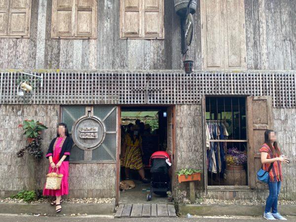 メーカンポン村の写真スポット「ルン プット パー ペン カフェ」2