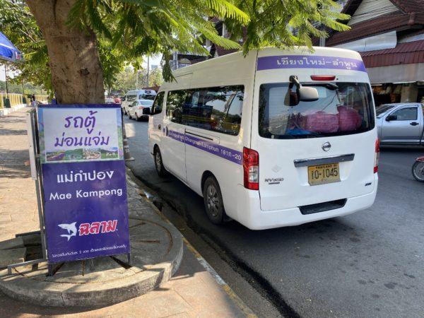 メーカンポン村行きのミニバス乗り場