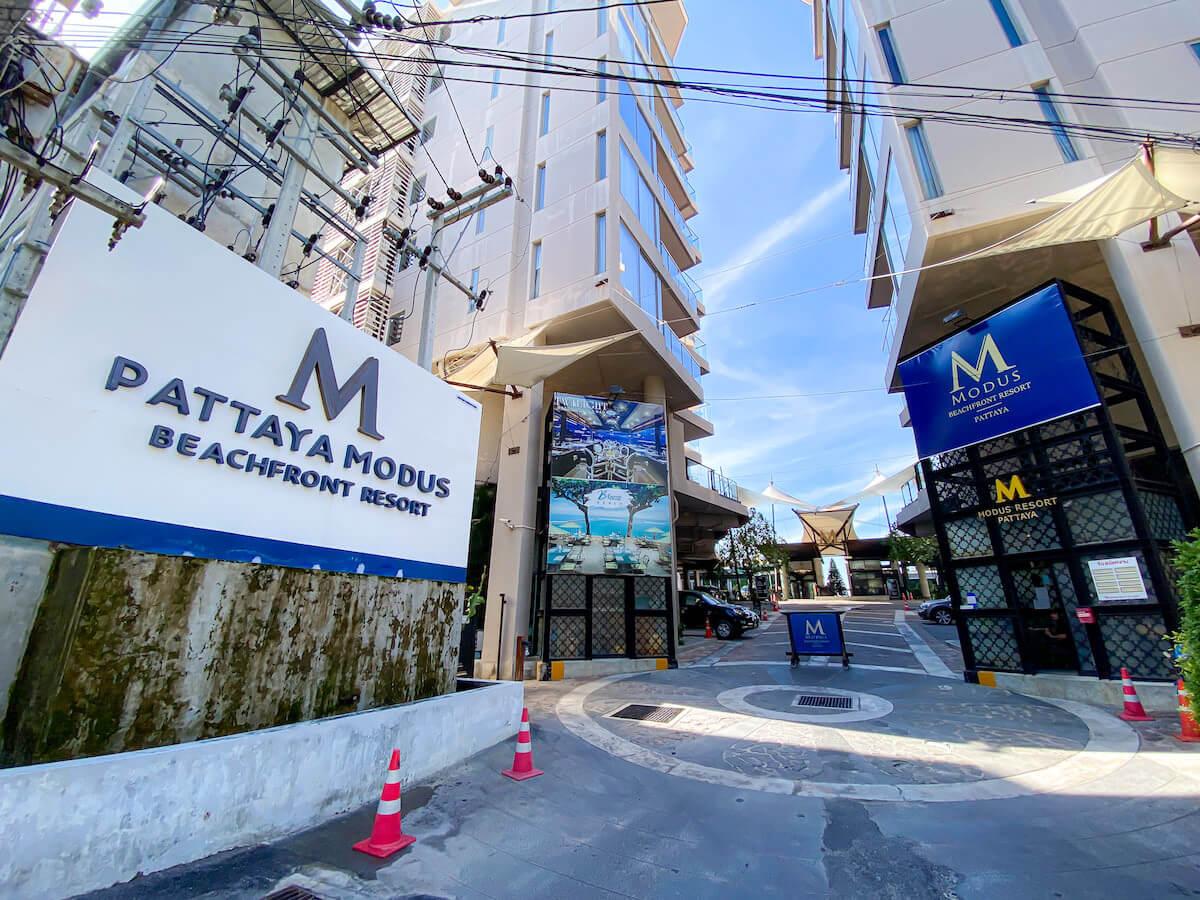 パタヤ モーダス ビーチフロント リゾート(Pattaya Modus Beachfront Resort)の入り口