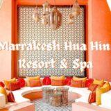 マラケシュホアヒン リゾート アンド スパ(Marrakesh Hua Hin Resort and Spa)のアイキャッチ画像