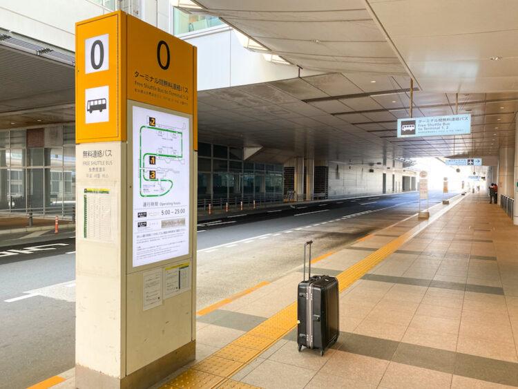 羽田第三ターミナル