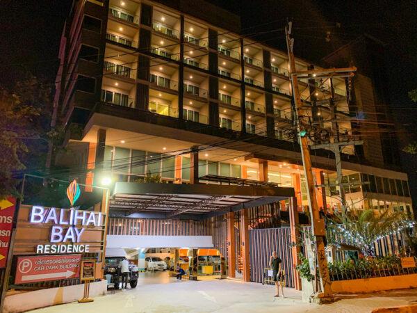 バリハイ ベイ レジデンス(Balihai Bay Residence)の外観