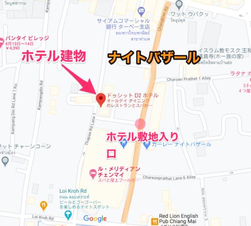 デュシット D2 ホテル(Dusit D2 Chiang Mai Hotel)周辺の地図
