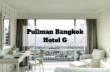 プルマン バンコク ホテル G(Pullman Bangkok Hotel G)のアイキャッチ画像