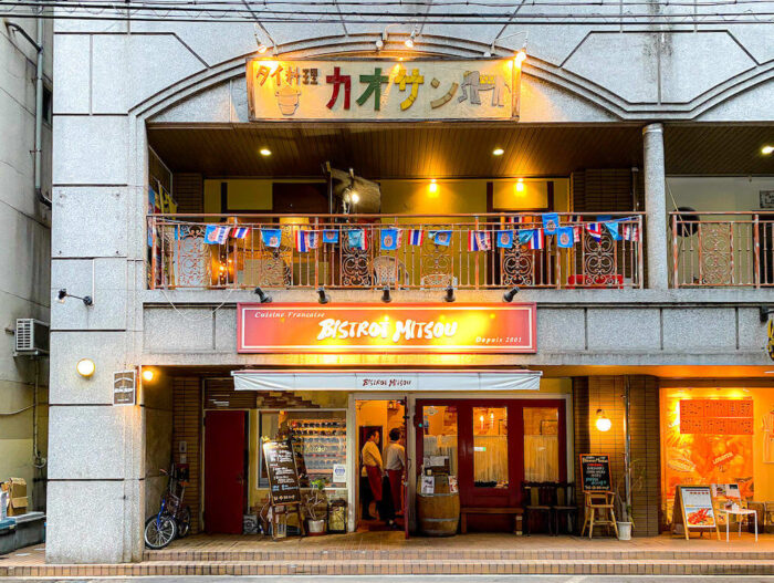 タイ料理レストラン「カオサン」の外観