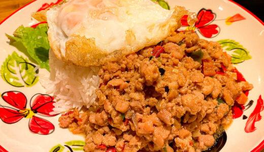 薬院・タイ料理「カオサン」のおすすめメニュー。あんかけ風のパッブーンファイデーンと激辛ガパオライスが旨い。