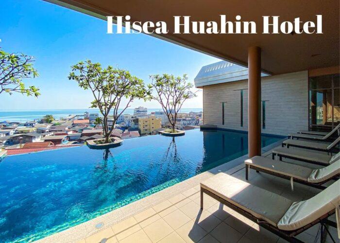 ハイシア ホアヒン ホテル(Hisea Huahin Hotel)のアイキャッチ画像
