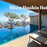 ハイシア ホアヒン ホテル。予算5,000円前後の人におすすめ!立地も施設も完璧な中級ホテル。