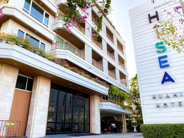 ハイシア ホアヒン ホテル(Hisea Huahin Hotel)の外観