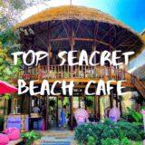 トップ・シークレット・ビーチ・カフェ(Top Seacret Beach Cafe)のアイキャッチ画像