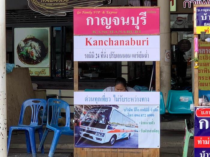 バンコク南バスターミナルのカンチャナブリー行きバスチケットカウンター
