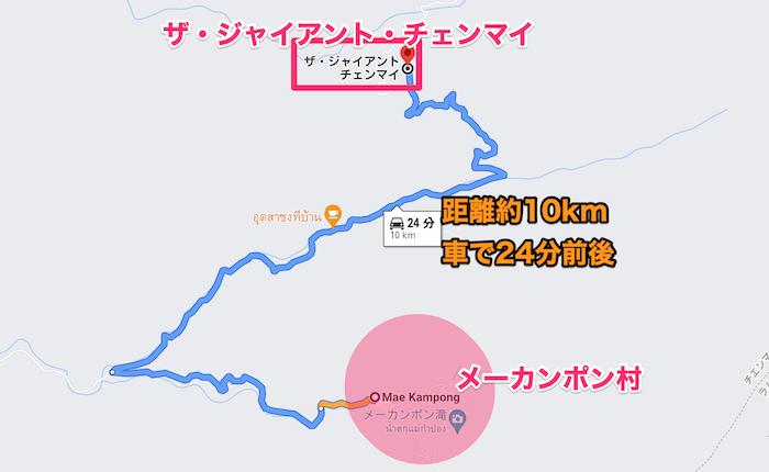 ザ・ジャイアント・チェンマイからメーカンポン村への地図