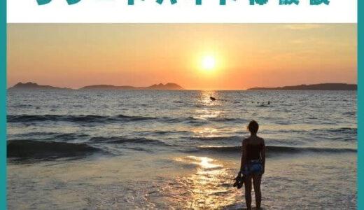 リゾートバイト体験談。リゾバ歴5年以上の私が解説するリゾバのメリット。