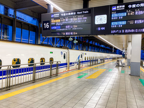 リゾートバイト初出勤日に乗車した新幹線
