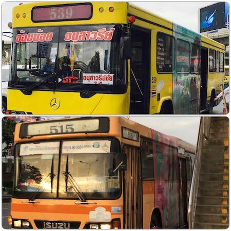 539番バスと515番バス
