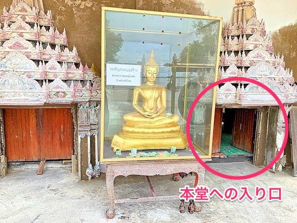 ワット・クン・サムット・チン(Wat Khun Samut Chin)の本堂への入り口